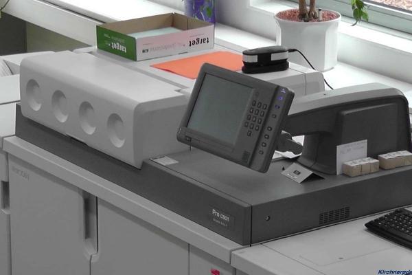 digitaldrucker-nahaufnahme-h800F95FDDFC-811A-BA9D-7799-AF5ADF926FF2.jpg